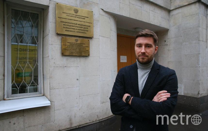 Федор Токарев – один из 18 медицинских психологов Центра психиатрии и наркологии имени Сербского, недовольных маленькой зарплатой. Фото Василий Кузьмичёнок