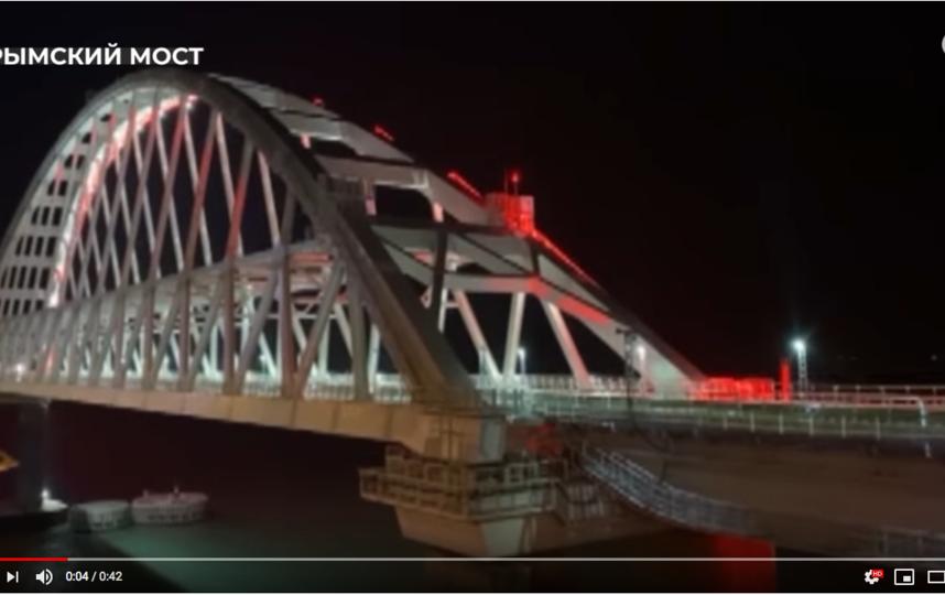 Презд проехал по Крымскому мосту. Фото Скриншот Youtube