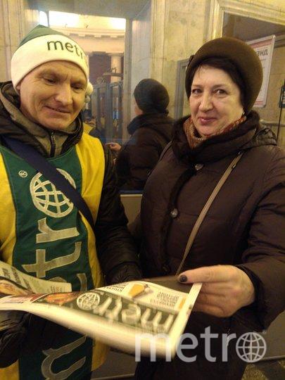 """На станции метро""""Площадь Восстания"""" я постоянно беру газету """" метро"""". Как зовут мужчину- Эльфа я не знаю, но он очень обаятельный человек. Желаю ему здоровья. С наступающим новым годом. Фото """"Metro"""""""
