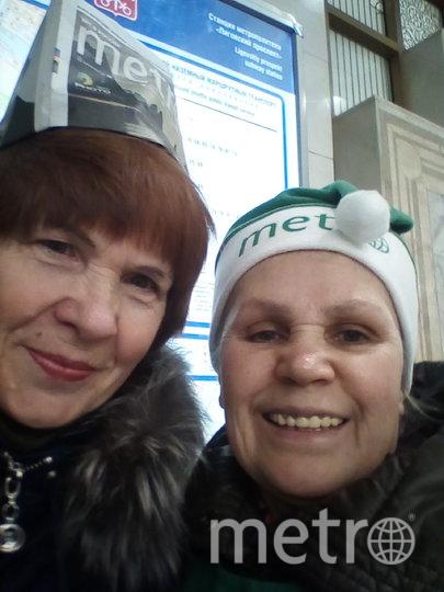 """Татьяна. Фото """"Metro"""""""