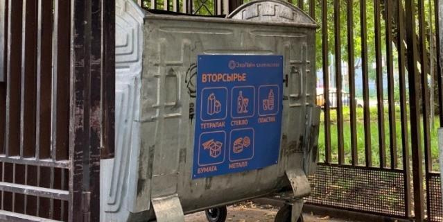 С 1 января 2020 года столица переходит на двухпоточную систему сбора мусора.