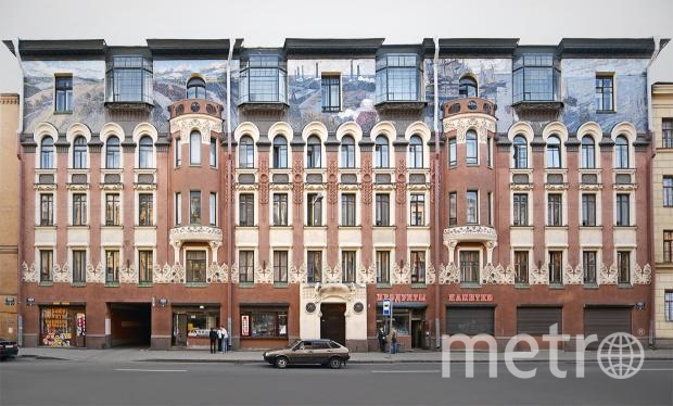 "Доходный дом герцога Лейхтенбергского. Фото http://www.citywalls.ru/, ""Metro"""