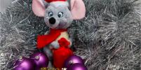 Каким будет год Крысы: восточный гороскоп-2020