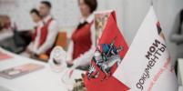 Как будут работать госучреждения в Москве во время праздников