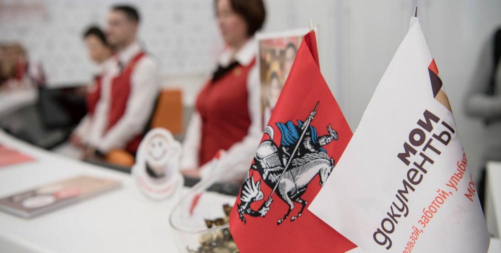 Как будут работать госучреждения в Москве во время праздников. Фото  Евгений Самарин, mos.ru