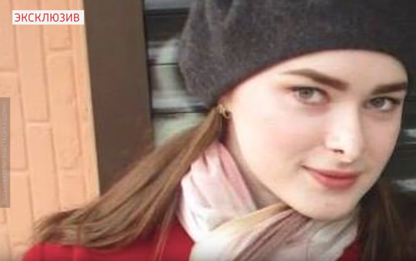 Анастасия Ещенко. Фото Скриншот Youtube