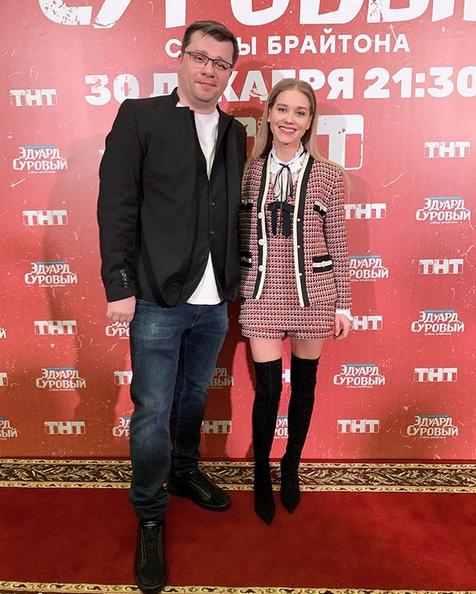 Кристина Асмус и Гарик Харламов. Фото скриншот: instagram.com/asmuskristina/
