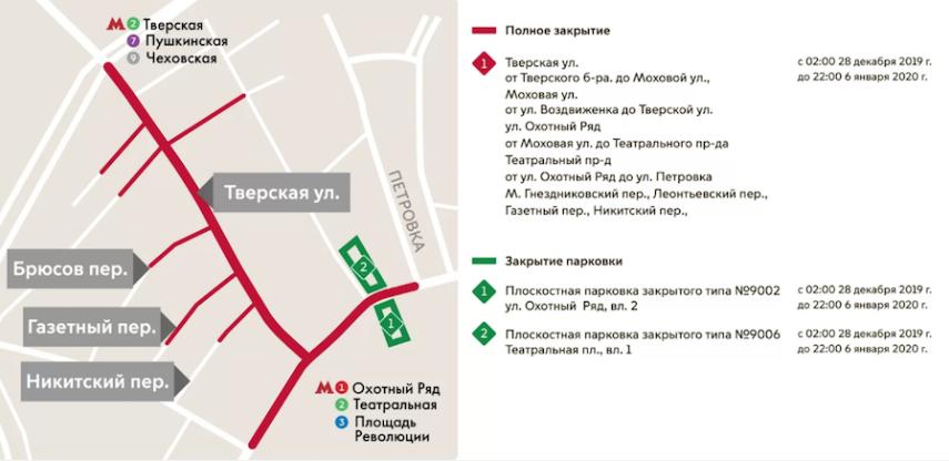 Часть улиц в центре Москвы станут пешеходными. Фото Фото скриншот i.transport.mos.ru/