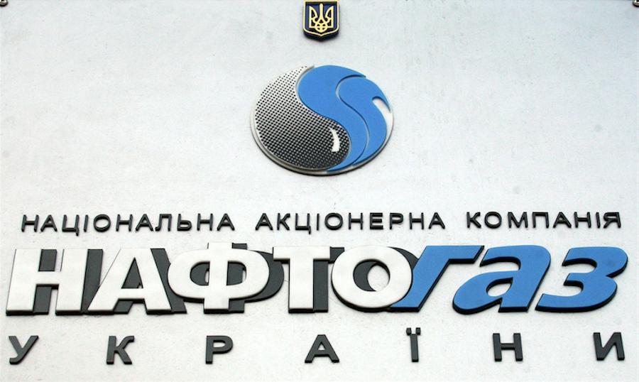 """""""Газпром"""" выплатил украинскому """"Нафтогазу"""" 2,9 миллиарда долларов. Фото AFP"""