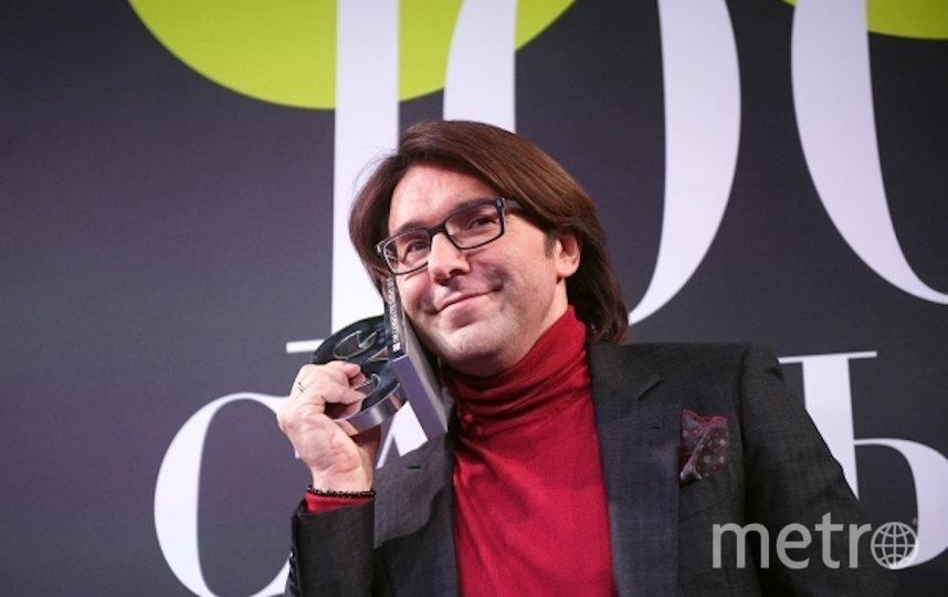 Андрей Малахов. Фото РИА Новости