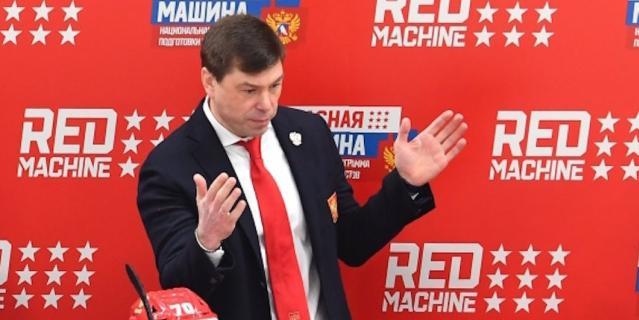 Алексей Кудашов и сборная России по хоккею.