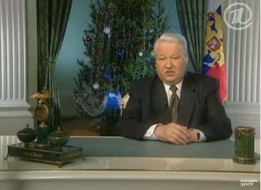 Ельцин. Фото Скриншот Youtube