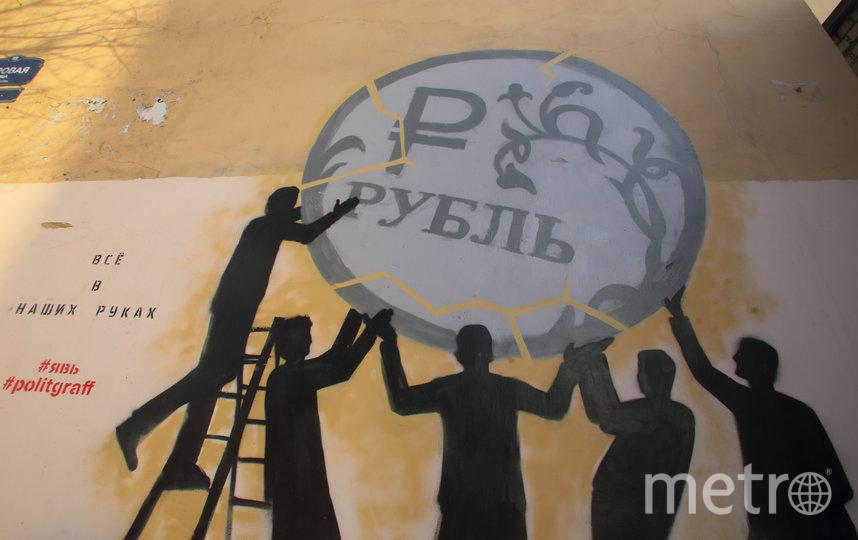 Обвалов не обещают рублю. Фото Getty