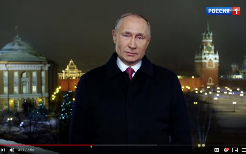 Владимир Путин поздравил россиян. Фото Скриншот Youtube