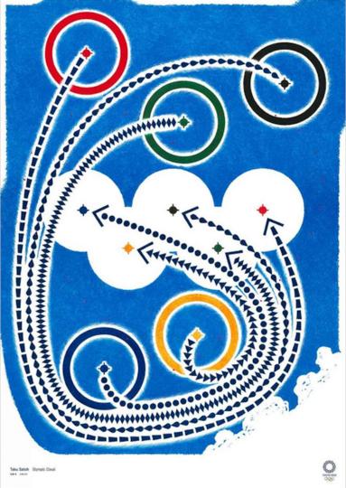 Плакат OLYMPIC CLOUD. Фото tokyo2020.org | Taku Satoh