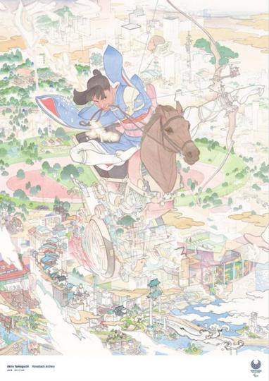 Плакат Horseback Archery. Фото tokyo2020.org | Akira Yamaguchi