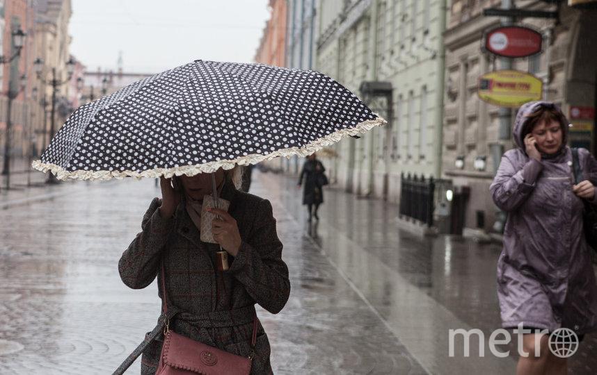 """Зонты убирать надолго синоптики не советуют. Фото Святослав Акимов, """"Metro"""""""
