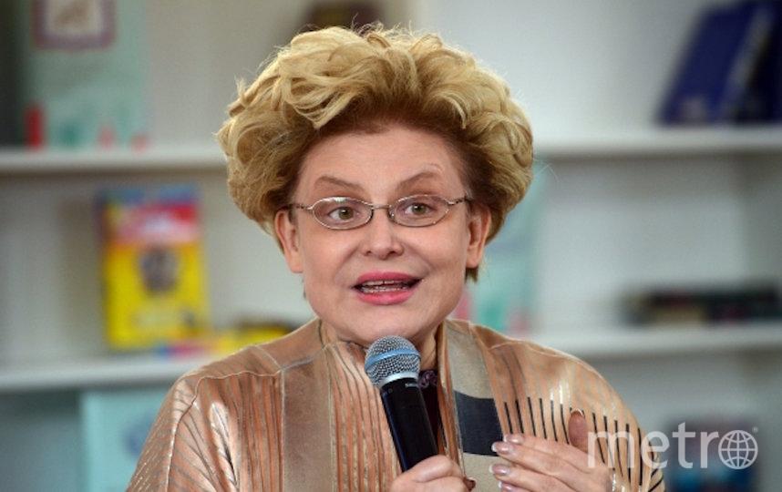 Елена Малышева. Фото РИА Новости