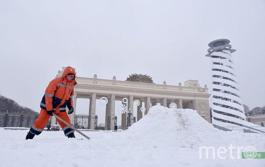 Москва, фотоархив. Фото Василий Кузьмичёнок