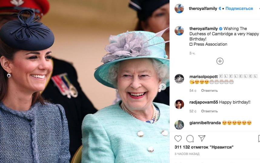 Поздравление Букингемского дворца. Фото instagram.com/theroyalfamily