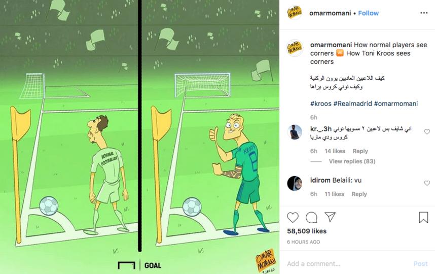 Тони Кроос стал героем карикатуры. Фото скриншот @omarmomani | Омар Момани