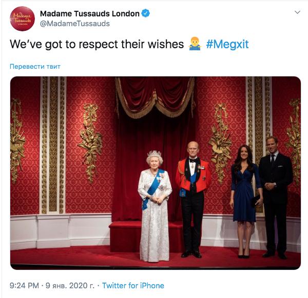Музей мадам Тюссо в Лондоне убрал восковые фигуры принца Гарри и Меган Маркл. Фото скриншот twitter.com/MadameTussauds