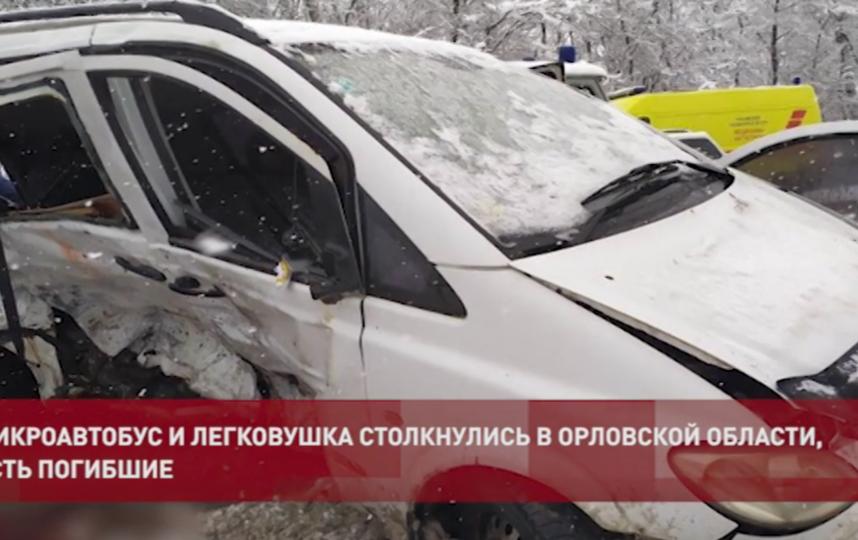 ДТП В Орловской области: есть погибшие.