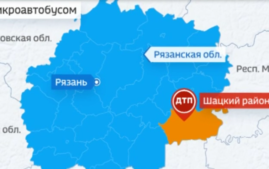 В Рязанской области три человека погибли в ДТП. Фото скриншот видео www.vesti.ru