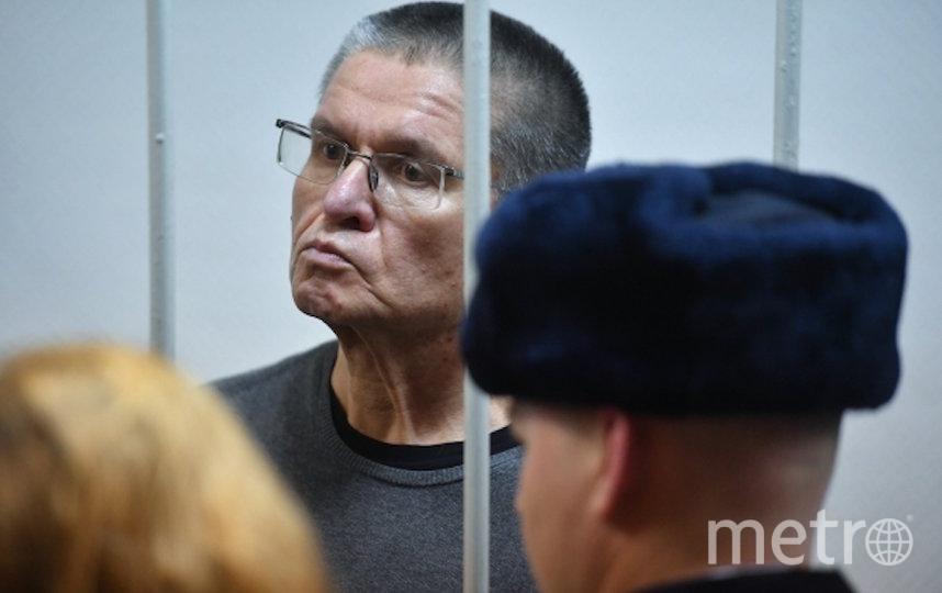 Улюкаев. Фото РИА Новости