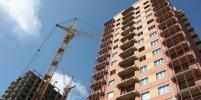 Итоги 2019 года: в Новосибирске построено 1,06 млн кв. метров жилья
