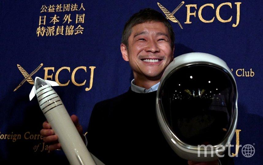 Юсаку Маэдзава. Фото AFP