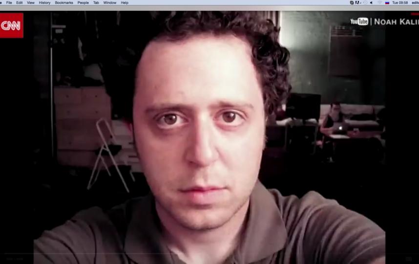 Таким Ной был 20 лет назад. Фото Скриншот Youtube