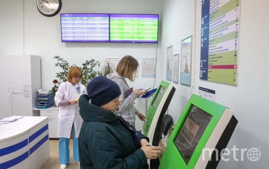 Заявление на получение доступа будет обрабатываться в течение пяти дней. Фото РИА Новости