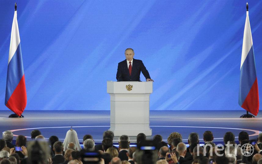 Владимир Путин обратился с посланием к Федеральному собранию. Фото AFP