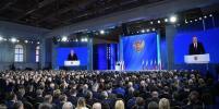 Инициативы президента получат поддержку и развитие в Новосибирской области