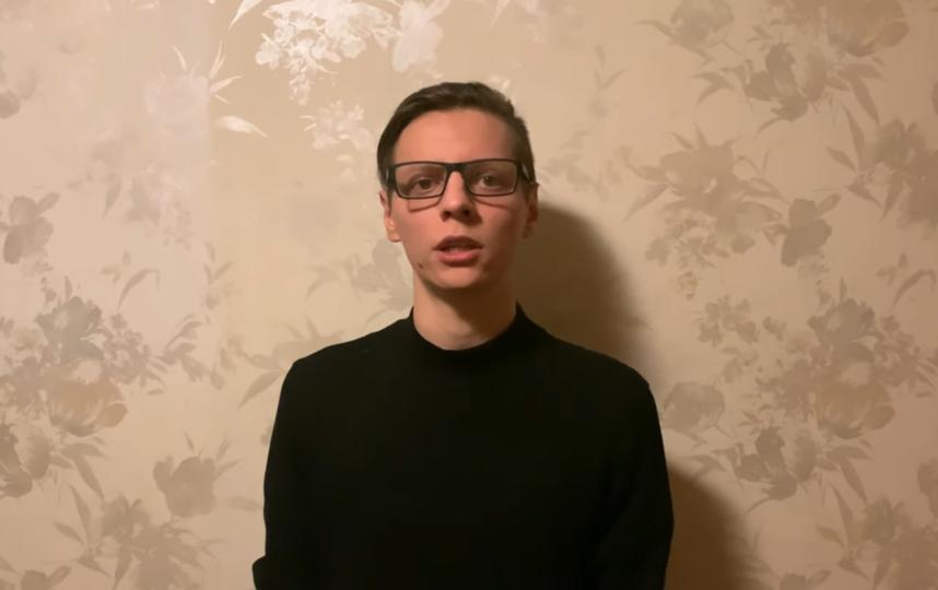 Кирилл - преподаватель истории и обществознания. Фото Скриншот Youtube