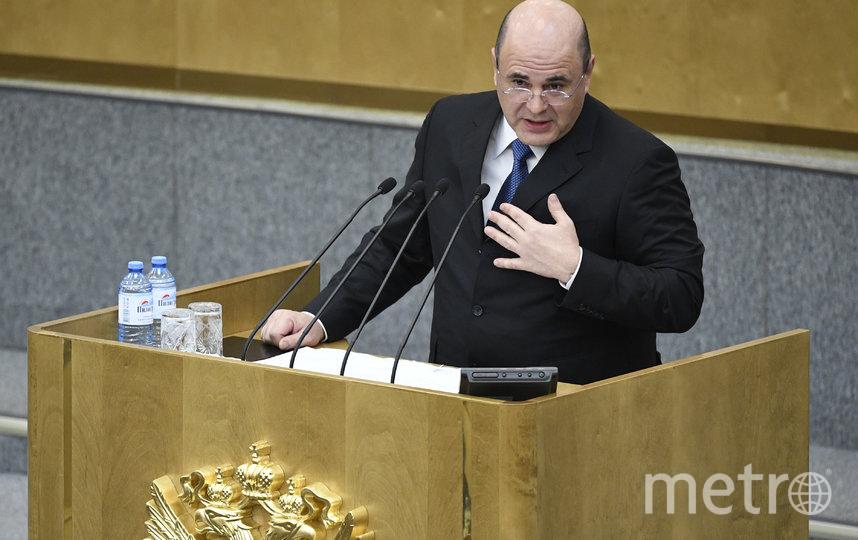 Михаил Мишустин. Фото AFP