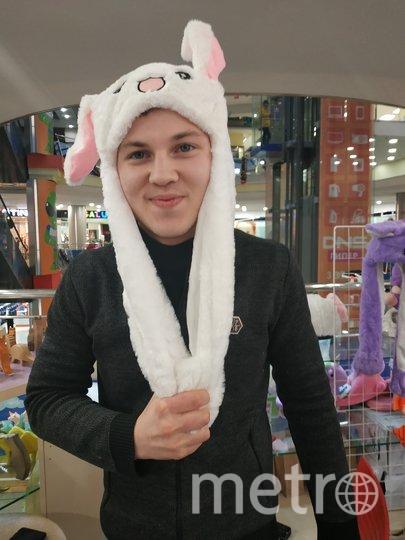 """Никита, 21 год, продавец-консультант. Фото Наталья Сидоровская, """"Metro"""""""