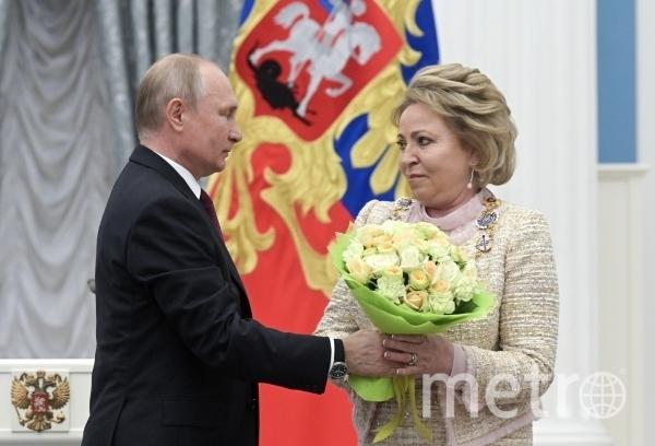 Путин и Матвиенко. Фото РИА Новости