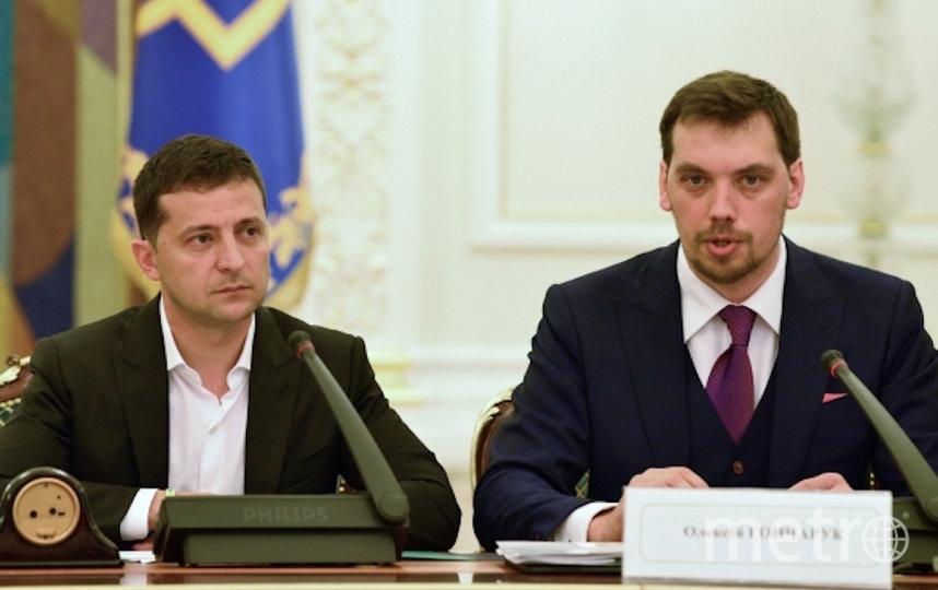 Зеленский и Гончарук. Фото РИА Новости