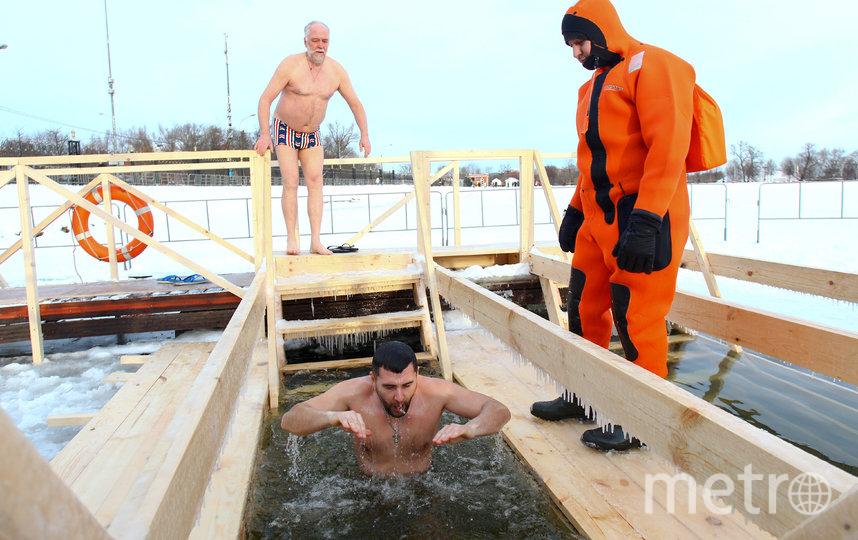 В Москве откроют 46 мест для крещенских купаний. Фото Василий Кузьмичёнок