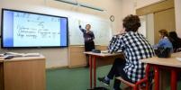 В Москве школьник избил учительницу из-за наушников