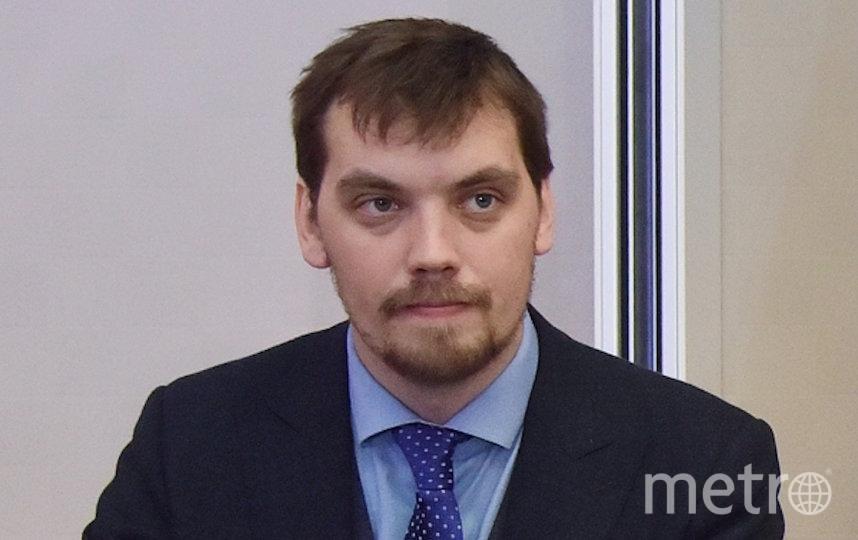 Гончарук. Фото РИА Новости