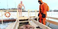 В Крещенских купаниях в Москве участвовали более 50 тысяч человек