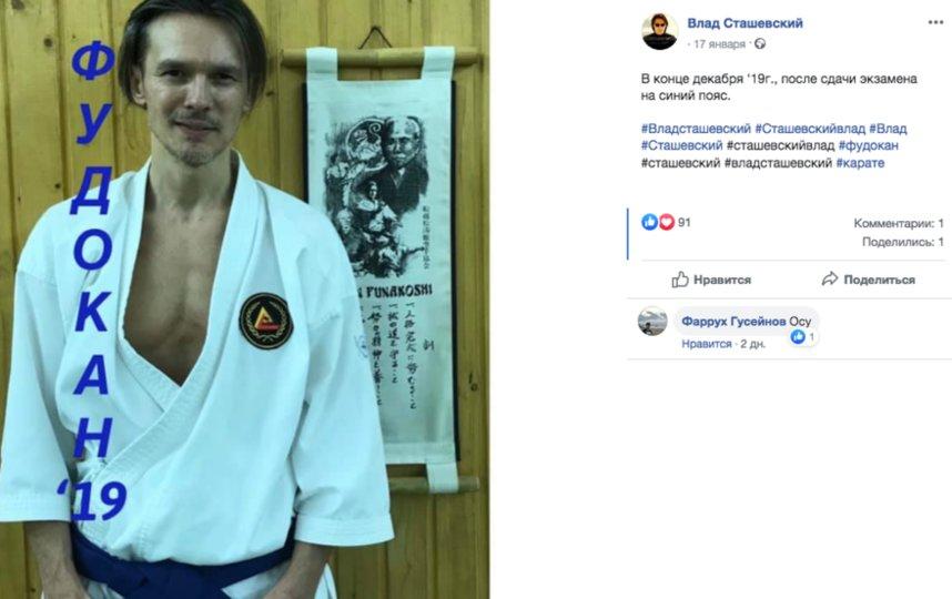 Влад Сташевский, фотоархив. Фото скриншот www.facebook.com/vladstashevsky