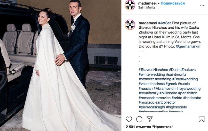 Даша Жукова выша замуж за греческого миллиардера, фотоархив. Фото скриншот Instagram