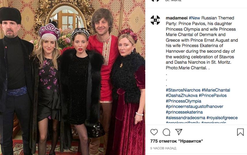 Гости на свадьбе Даши Жуковой и Ставроса Ниархоса выбрали русский стиль. Фото скриншот Instagram
