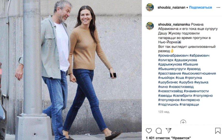 Даша Жукова, фотоархив. Фото скриншот Instagram