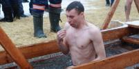 Крещение - 2020: почти 19 тысяч новосибирцев нырнули в проруби