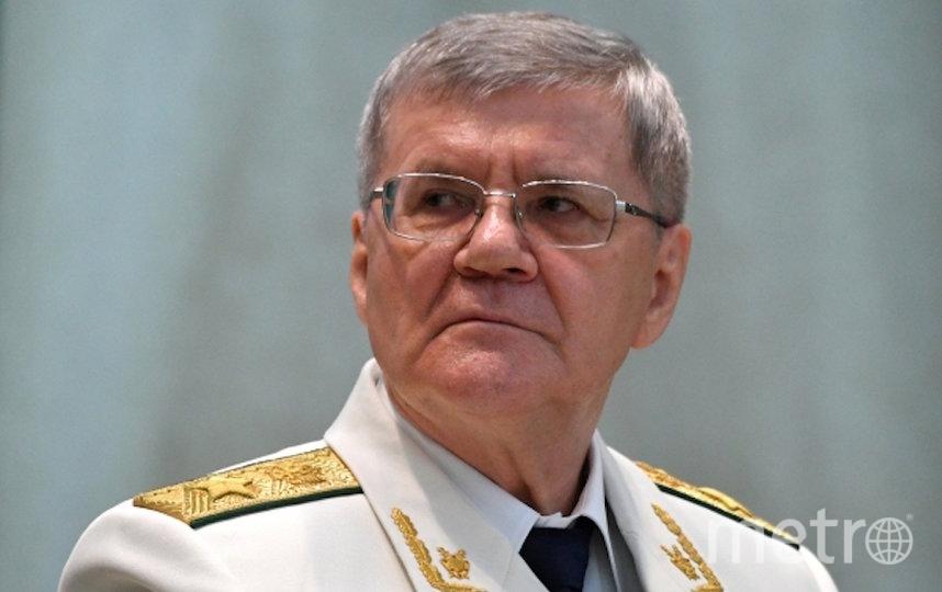 Юрий Чайка. Фото РИА Новости